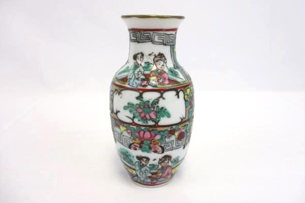 Swedemom Satsuma Moriage Vase Japan Japanese Hand Painted Couple