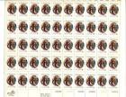 USPS Full Sheet of 50 Christmas 8 Cent Christmas St Lucy National Gallery Stamps