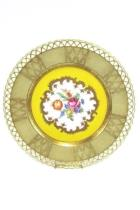 Bavaria Schumann Charger Plate Lattice Edge Gold Rim Floral Center With Yellow