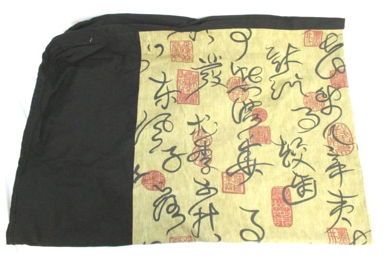 Twin Size Futon Cover Oriental Design