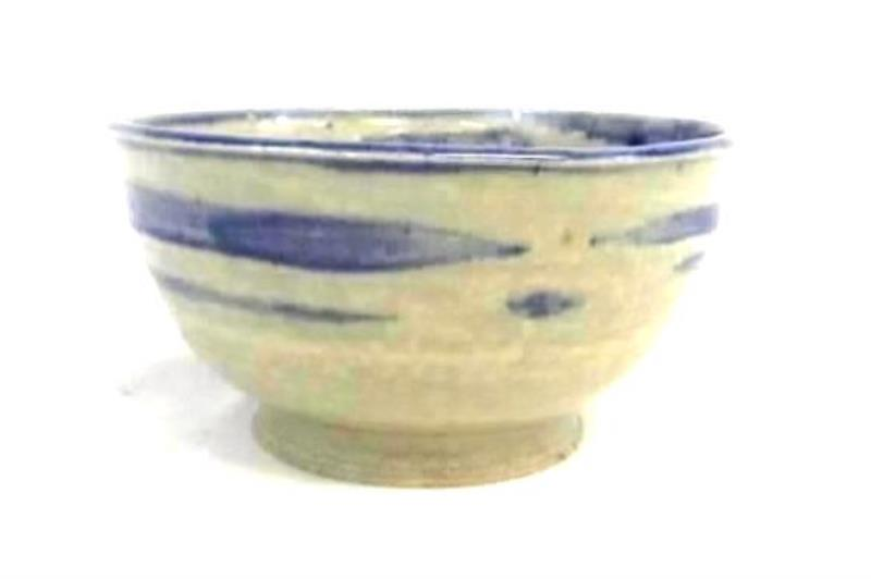 Handmade Ceramic Yellow and Gray Bowl